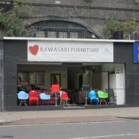 Kawasaki Furniture