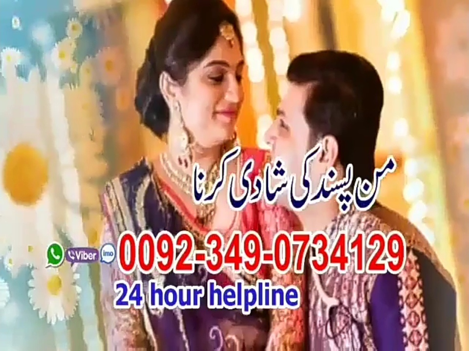 Love Marriage Specialist Astrologer.0092-3490734129