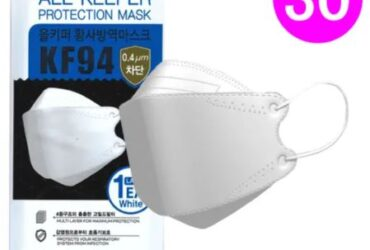 All Keeper KF94 Mask White FDA Approved Medical Mask 30pcs
