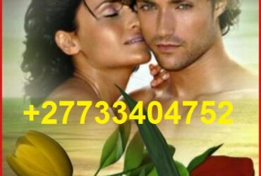 +27733404752 VOODOO/BLACK MAGIC/LOST LOVE SPELL CASTER +CAPE TOWN