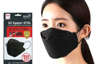 AllKeeper KF94 Mask With FDA Approval 200pcs
