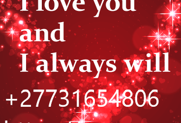 ONLINE POWERFUL BLACK MAGIC LOST LOVE SPELL CASTER +27731654806 IN MAURITIUS,USA,CANADA,IRELAND,NEW YORK,UK,OMAN PROF KASAWA (WHATS APP) +27731654806