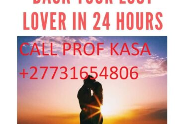 +27731654806 POWERFUL CLASSIFIEDS LOST LOVE SPELL CASTER ONLINE WORLDWIDE