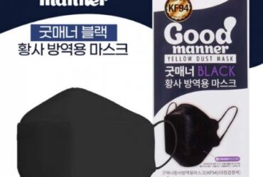Good Manner KF94 Black Mask with FDA Approval 200pcs