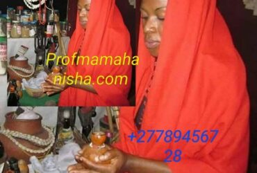 Powerful Lost Love spells that work fast | Strong African Love Spell Caster+27789456728 in Canada,Uk,Usa,Australia.