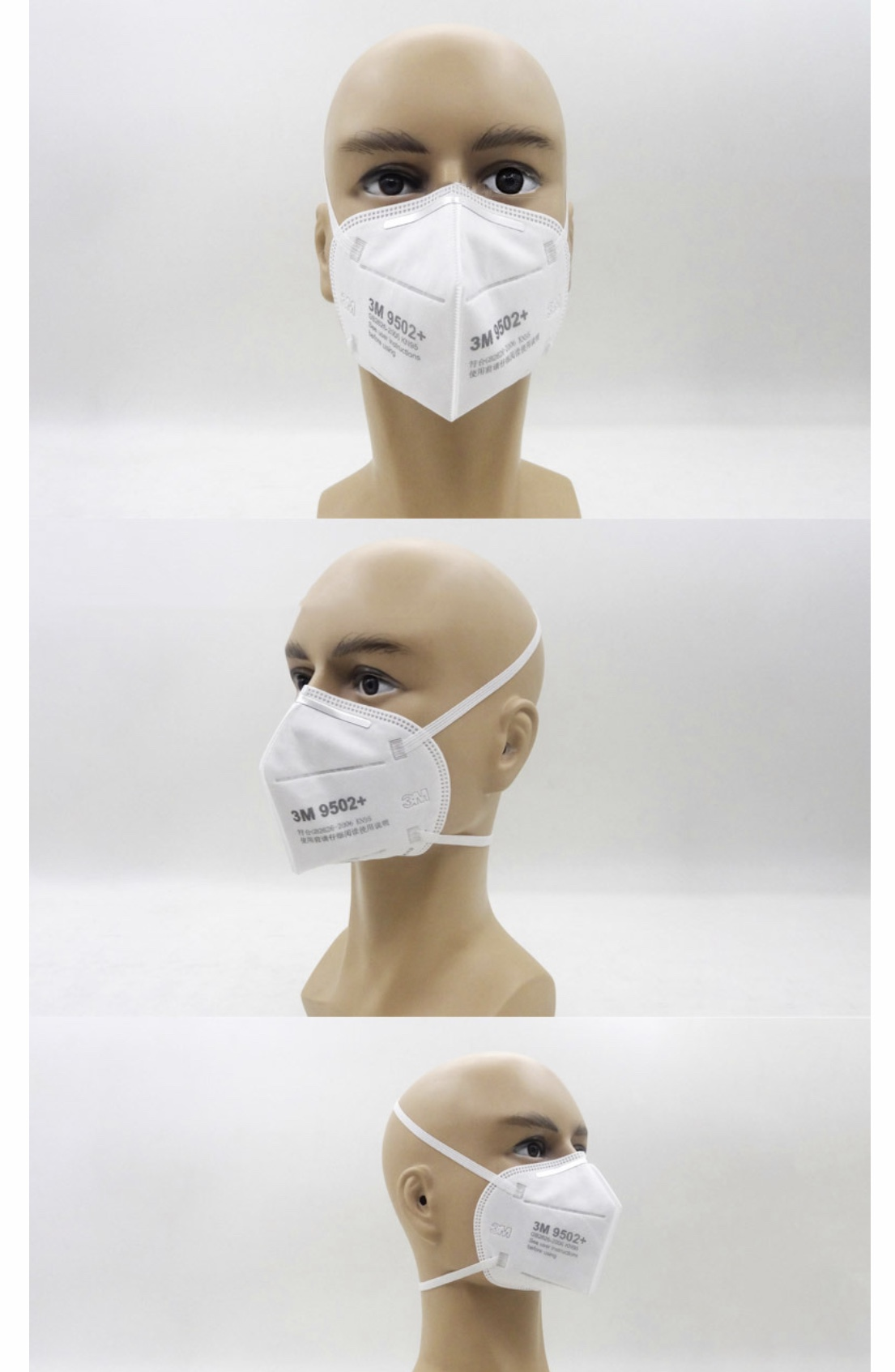 3M 9502+ KN95 Particulate Respirator Face Mask, 50pcs/bag, big sale