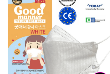 Good Manner KF94 KIDS Mask with FDA and CE Approval 100pcs