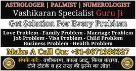 Get Your Love Problem Solution _ Best Love Spell Caster Guru Ji _ +91-9671356327