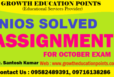 : Nios solved Assignment for class 10th & 12th Current year