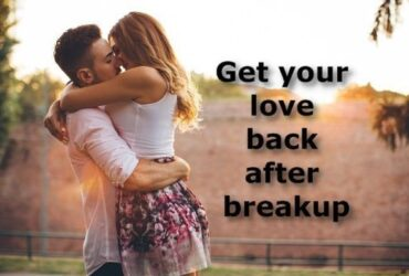 Private: Cast Powerful Love Spells TO RETURN YOUR LOST LOVER AND RESTORE BROKEN MARRIAGES