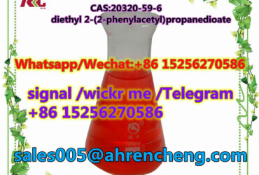 20320-59-6  diethyl 2-(2-phenylacetyl)propanedioate
